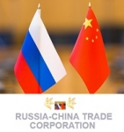ОАО China Russia Trade Corporation